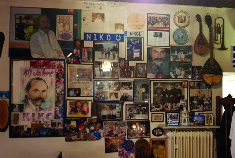Nikos Wand